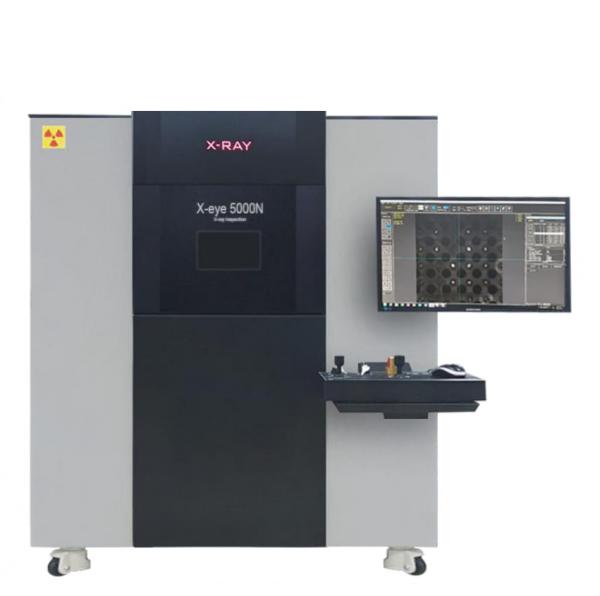 Máy X-ray <br> X-eye <br> 5000N